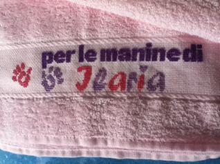 Ilaria asciugamano2