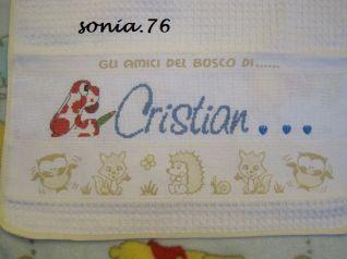 asciugamano Pimpa x Cristian_ particolare