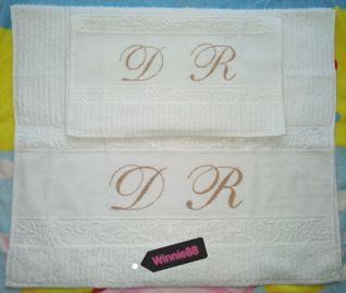 Asciugamani con iniziali D R