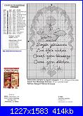 Jeremiah Junction JJ - schemi e link-jeremiah_-junction-jl161-3-jpg