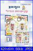 SODA - Giapponesi-Coreani: bambini singoli  - schemi e link-cross-design-s1044-01-jpg