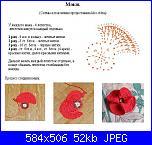 Schemi centrini colorati-45d-jpg