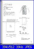 Portacellulari & Co.-portacellulare-sfumato-schema-2-end-jpg