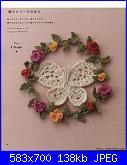 farfalle-image-jpg
