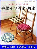 Cuscini - Libro giapponese-cuscini-libro-giapponese-jpg