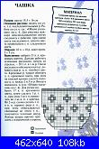 presine-35-jpg