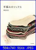 Hand-Knit socks-hand-knit-socks-jpg