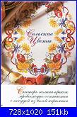 Tovaglie-Tovagliette-fiorita-jpg
