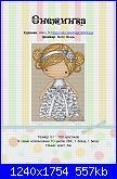 Ekaterina Gafenko - Magic Dolls-magic-dolls-snowflake-jpg