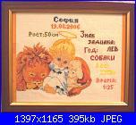 "Cerco ""Holly Angels - Peace on Earth"" della Dimensions-dsc00189-jpg"