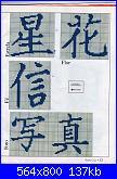 caratteri orientali-ogaaaap5afnxfjuo-mpscxkjrriabiylseyfio4dgyselbeoi_7ldxcbjwtmo6bz-2qvjs781kmk1ku2xfuxio7o2eeam1t1-jpg