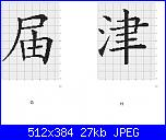 caratteri orientali-slide4-jpg