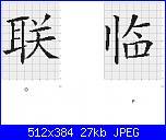 caratteri orientali-slide8-jpg