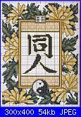 caratteri orientali-03-jpg