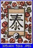 caratteri orientali-07-jpg