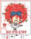 Bamboline simpatiche giapponesi - Bboguri-59109745109691751-jpg