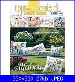 Cerco alfabeto-untitled-jpg