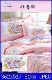 Cerco schemi coreani PR-A04  e PR-A05-image-jpg