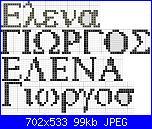Scritta in greco-elena-jpg