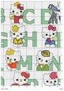 alfabeto hello kitty-monog__hello1-jpg