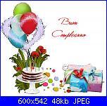 compleanno di pippiele-2bfe9942-jpg