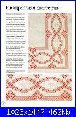 Schemi Vagonite - Ricamo dei pionieri-image-jpg
