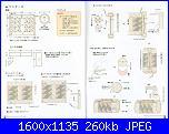 PATCHWORK-1417860880-jpg