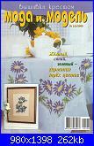 Мода и модель Вышивка крестом 01-02 - 2008-01-jpg