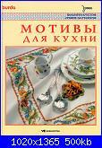 Burda Мотивы для кухни - I motivi per la cucina - 1998-01-jpg