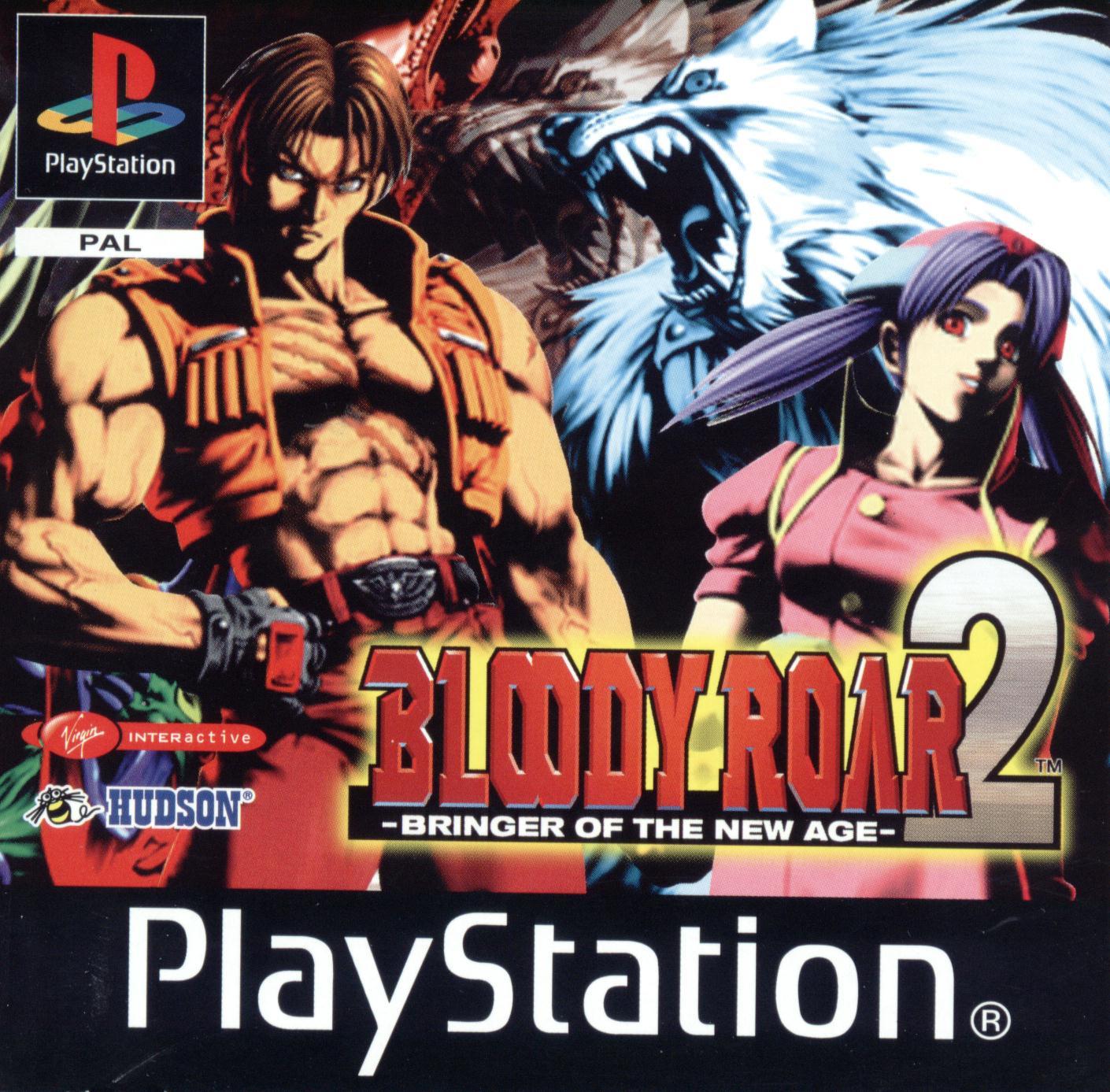 Bloody_Roar_2