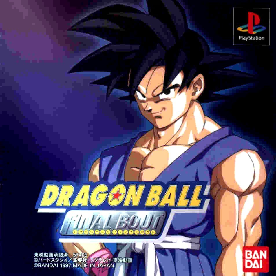 dragon ball final about ps1 for psp preview 0
