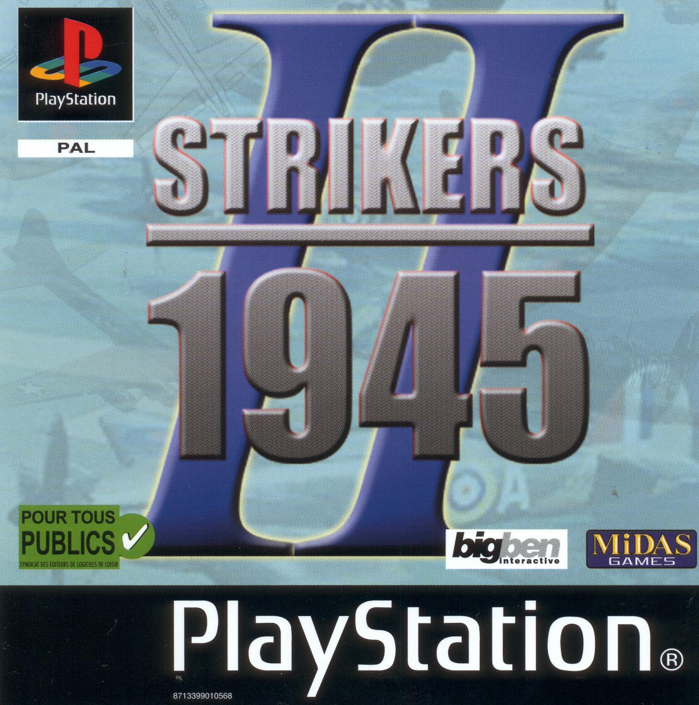 PLAYSTATION (PS1) COVER