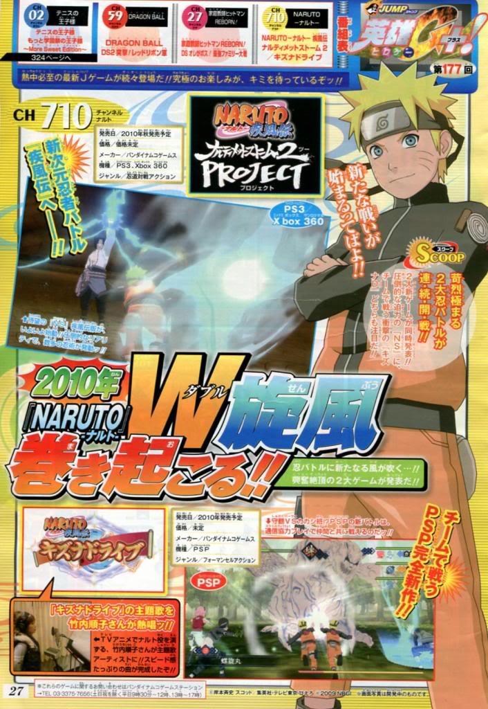 Naruto Shippuden Kizuna Drive PSP nuovo trailer