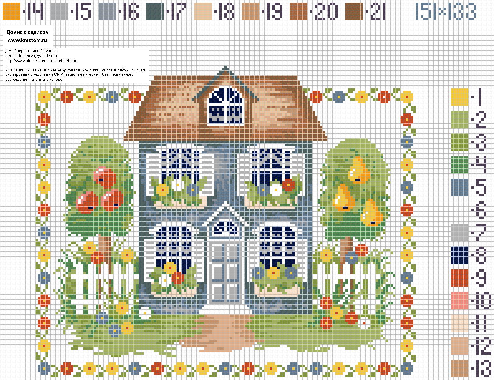Вышивка крестом схемы домов