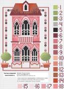 Английский домик схема вышивки 94