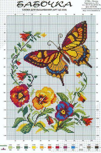 Schema punto croce farfalla con fiori for Schemi punto croce fiori e farfalle