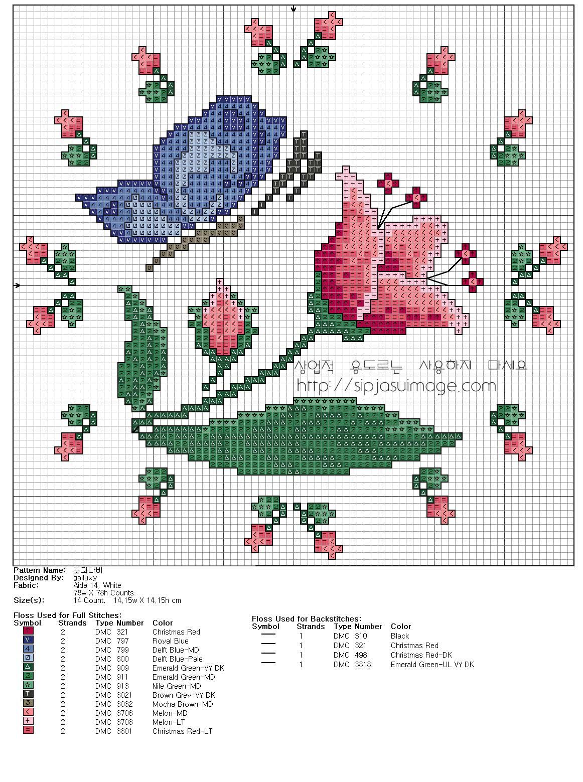 Schema punto croce orologio fiore farfalla for Orologio punto croce schemi gratis
